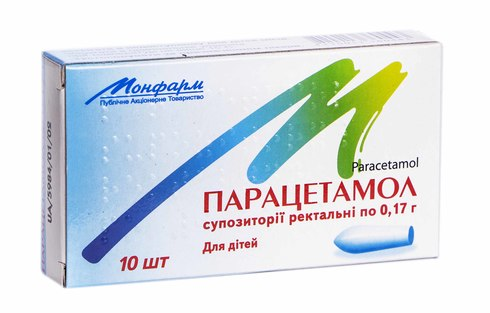 Парацетамол для дітей супозиторії ректальні 0,17 г 10 шт