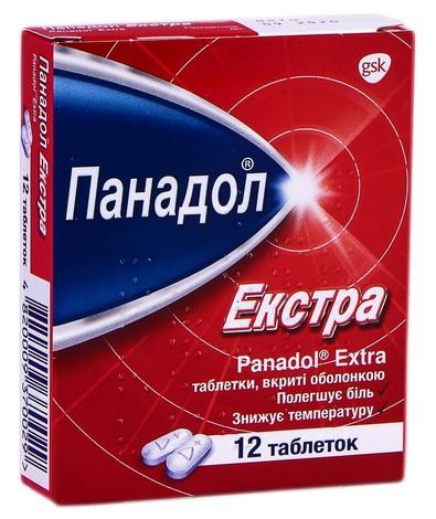 Панадол Екстра таблетки 500 мг 12 шт