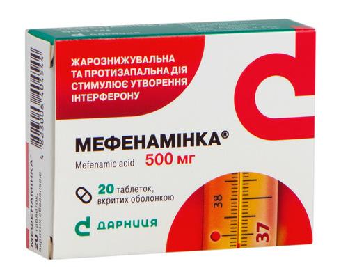 Мефенамінка таблетки 500 мг 20 шт