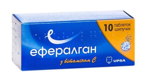 Ефералган з вітаміном C таблетки шипучі 10 шт