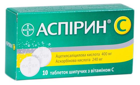 Аспірин С таблетки шипучі 10 шт