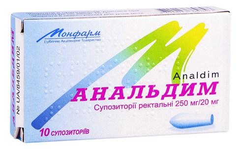 Анальдим супозиторії ректальні 250 мг/20 мг  10 шт