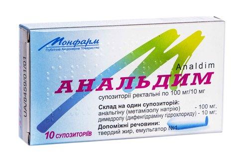 Анальдим супозиторії ректальні 100 мг/10 мг  10 шт