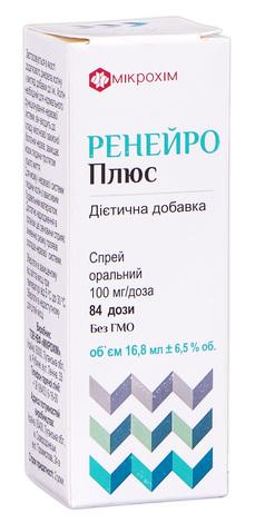 Ренейро Плюс спрей оральний 100 мг/дозу 84 дози 1 флакон