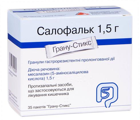 Салофальк гранули 1,5 г 35 пакетів