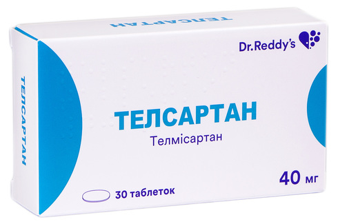 Телсартан таблетки 40 мг 30 шт