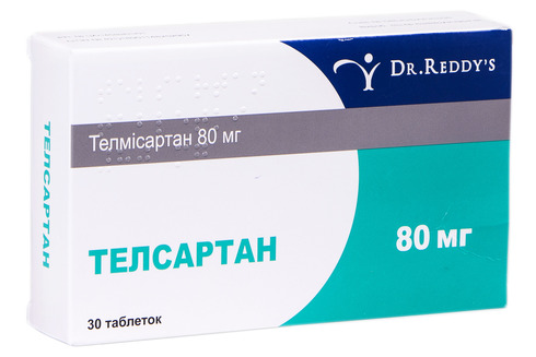 Телсартан таблетки 80 мг 30 шт