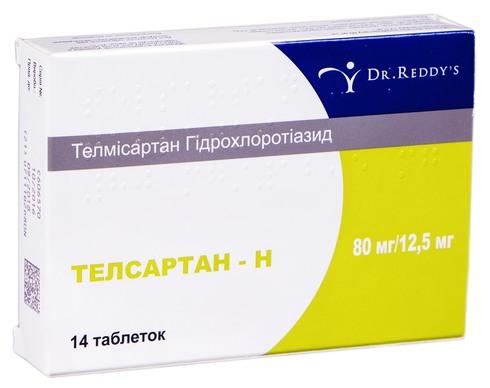 Телсартан-H таблетки 80 мг/12,5 мг  14 шт