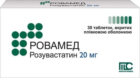Ровамед таблетки 20 мг 30 шт