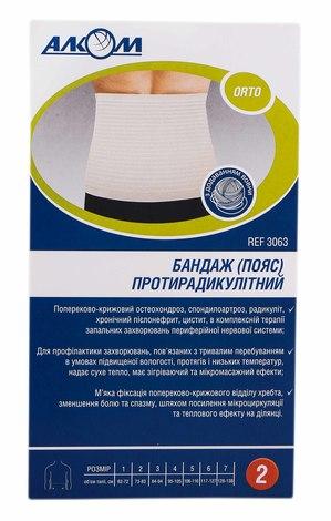 Алком 3063 Бандаж (пояс) протирадикулітний розмір 2 1 шт