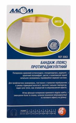 Алком 3063 Бандаж (пояс) протирадикулітний розмір 6 1 шт