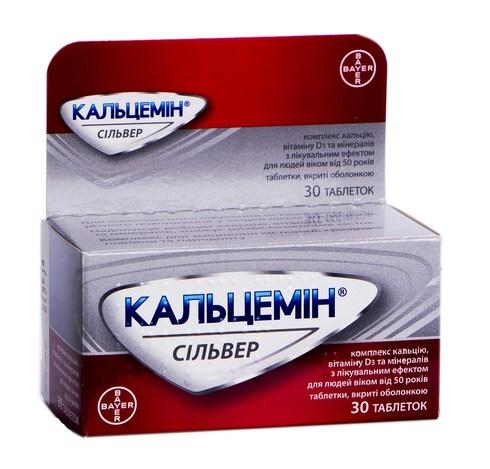 Кальцемін Сільвер таблетки 30 шт