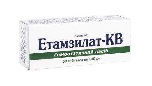 Етамзилат-КВ таблетки 250 мг 50 шт