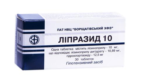 Ліпразид 10 таблетки 10 мг/12,5 мг  30 шт