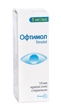 Офтимол краплі очні 5 мг/мл 10 мл 1 флакон