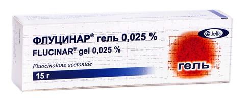 Флуцинар гель 0,25 мг/г 15 г 1 туба