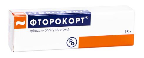 Фторокорт мазь 1 мг/г 15 г 1 туба