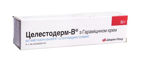Целестодерм-В з гараміцином крем 30 г 1 туба