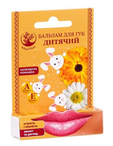Arbor Vitae Бальзам для губ дитячий SPF-6 4,6 г 1 стік