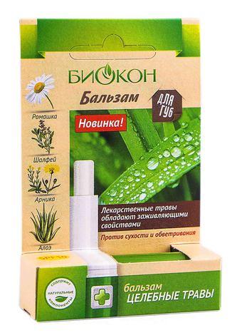 Біокон Бальзам для губ Цілющі трави 4,6 г 1 стік