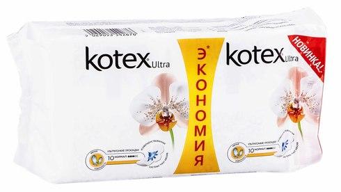 Kotex Ultra Soft Нормал Прокладки гігієнічні 20 шт
