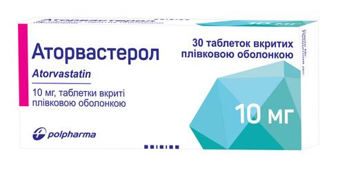 Аторвастерол таблетки 10 мг 30 шт