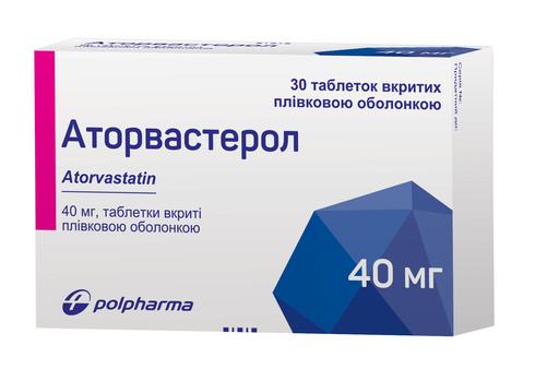 Аторвастерол таблетки 40 мг 30 шт