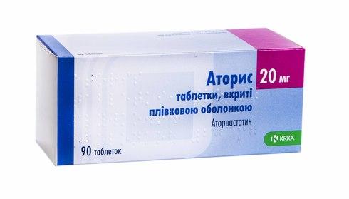 Аторис таблетки 20 мг 90 шт