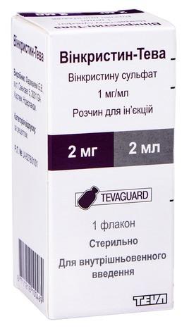 Вінкристин Тева розчин для ін'єкцій 1 мг/мл 2 мл 1 флакон
