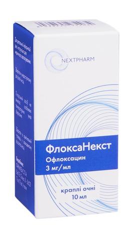 ФлоксаНекст краплі очні 3 мг/мл 10 мл 1 флакон