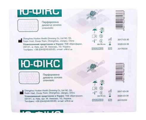Ю-фікс Пластир медичний для фіксації катетерів 6х8 см 1 шт