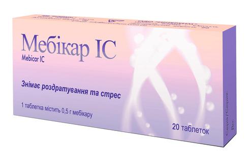Мебікар IC таблетки 0,5 г 20 шт