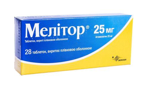 Мелітор таблетки 25 мг 28 шт