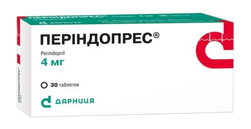 Періндопрес таблетки 4 мг 30 шт