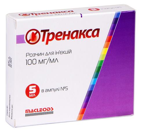 Тренакса розчин для ін'єкцій 100 мг/мл 5 мл 5 ампул