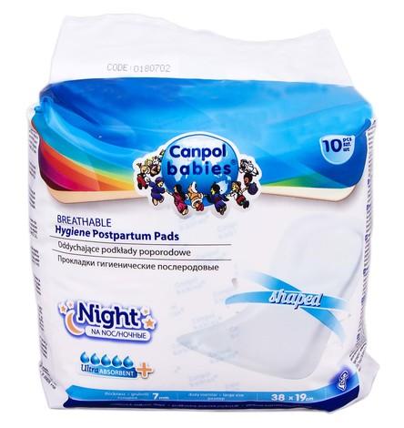 Canpol Babies Прокладки післяпологові дихаючі нічні 78/001 10 шт