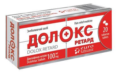Долокс Ретард таблетки 100 мг 20 шт