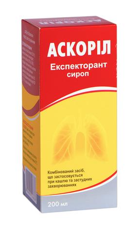 Аскоріл Експекторант сироп 200 мл 1 флакон