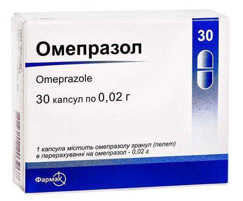 Омепразол капсули 20 мг 30 шт