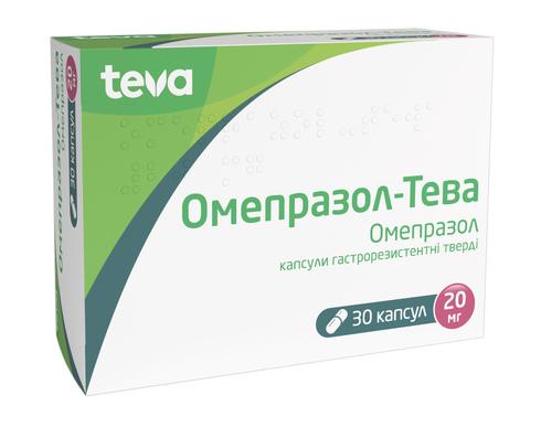 Омепразол Тева капсули 20 мг 30 шт
