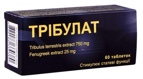 Трібулат таблетки 60 шт