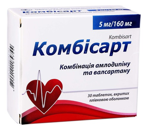 Комбісарт таблетки 5 мг/160 мг  30 шт