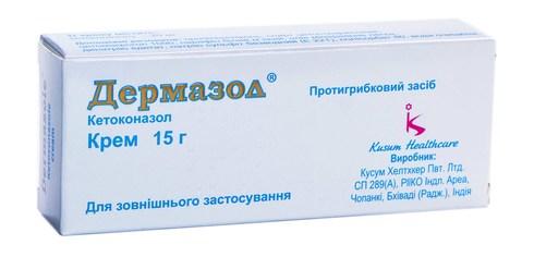 Дермазол крем 20 мг/г 15 г 1 туба