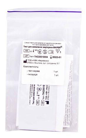 Pharmasco Sniper Тест-полоска для визначення маріхуани 1 шт