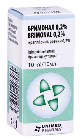 Бримонал краплі очні 0,2 % 10 мл 1 флакон