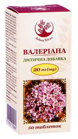 Arbor Vitae Валеріана таблетки 20 мг 50 шт