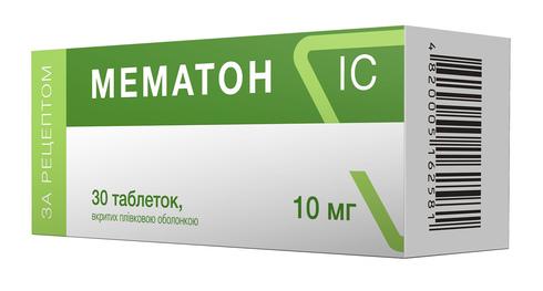 Мематон IC таблетки 10 мг 30 шт