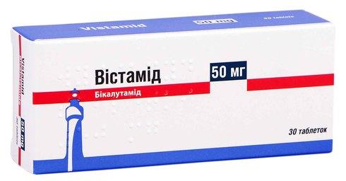Вістамід таблетки 50 мг 30 шт