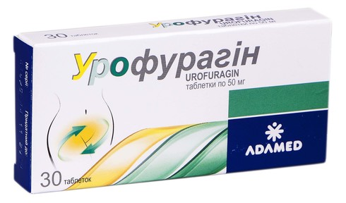 Урофурагін таблетки 50 мг 30 шт