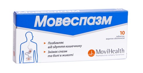 Мовеспазм таблетки 10 шт